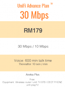 UniFi Advance Plan™ 30Mbps