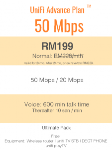 UniFi Advance Plan™ 50Mbps