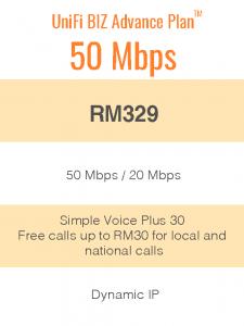 UniFi Biz Advance Plan™ 50Mbps